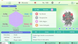 #186 ALCREMIE ULTRA SHINY 6IVS COMPETITIVO