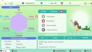 #218 FARFETCH'D GALAR ULTRA SHINY 6IVS COMPETITIVO
