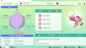 HOOPA 6 IVS COMPETITIVO