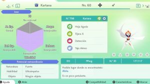 KARTANA ULTRA SHINY 6 IVS COMPETITIVO